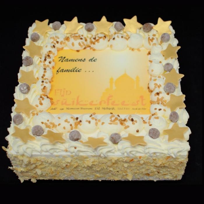 Basis Dunya Slagroom Taarten met afbeelding, foto of logoFijn Suikerfeest